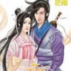 Light novels part manga | Pearltrees